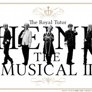 新作『王室教師ハイネ-THE MUSICAL Ⅱ-』上演決定でキャストコメント動画公開![オタ女]