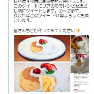 Twitterアニメレシピ『名探偵コナン』安室透の半熟ケーキを再現! ファンが改良を重ね完成度がすごいと話題に