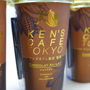 """なめらかで芳醇にもほどがある!""""究極のガトーショコラ""""の『ケンズカフェ東京監修 ショコラオレ』香り高いが甘くないのでリピート必至"""