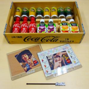 """Amazonの食品・飲料ストアで10周年セール開催 限定商品の""""お楽しみBOX""""からコカ・コーラの『おうちでモクテルセット』をチェック"""