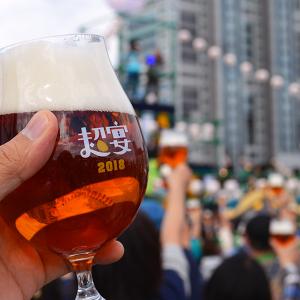 ビール好きが5000人も集う祝祭『よなよなエールの超宴』に本当に楽しいのかと疑いながらも行ってきた話