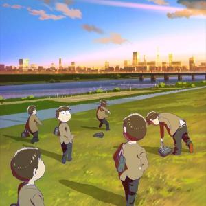 学生服を着た6つ子……劇場版『えいがのおそ松さん』ティザービジュアル&予告映像解禁![オタ女]