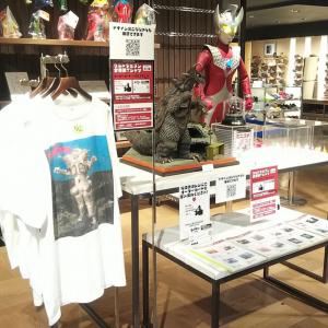 初のTシャツ化キャラクターも! ウルトラセブンの登場怪獣&宇宙人・全58種のTシャツ販売!