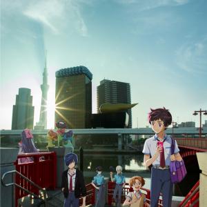 幾原邦彦監督 新作TVアニメ『さらざんまい』ティザービジュアル&つながるPV完成版公開!意味深なメインキャラのセリフも