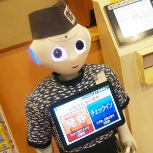 「愛着のある従業員の一員」 はま寿司のPepperが「優秀」「割り振り上手」と評判