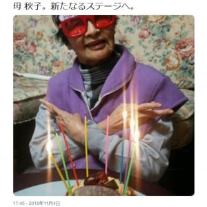 松本人志さん「母 秋子。新たなるステージへ」と写真をアップ 誕生日のお祝いツイート相次ぐ
