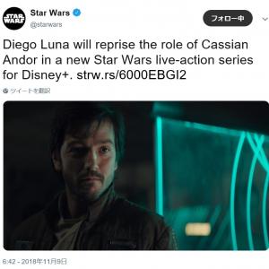 ディズニーの動画サービス『Disney+』は米国で2019年後半スタート 『ローグ・ワン』前日譚の制作も