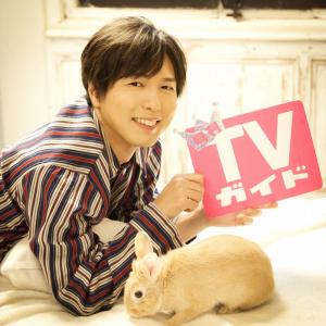 神谷浩史がパジャマ姿でウサギと戯れる!『月刊TVガイド2019年1月号』アニメイト地域別特典発表