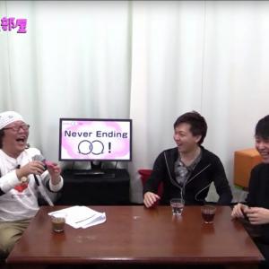 週刊ひげおやじ #88:男の恋愛は「名前をつけて保存」! MCひげおやじの○○な番組アーカイブ