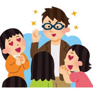 「錯覚はやめろ」 人気声優・杉田智和さんの「眼鏡男子」に関するツイートが「いいね!」10万超の大反響