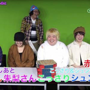 週刊ひげおやじ #89:カスタムピザで対決! 大人気クリエイターさんたちとのコラボ動画公開