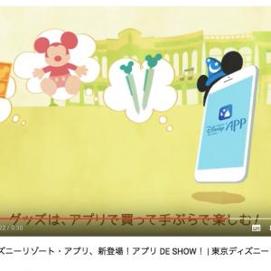 チケット購入から待ち時間表示・ショー予約・グッズ宅配も『東京ディズニーリゾート・アプリ』に今後どんな機能追加の可能性が? 開発者に聞く