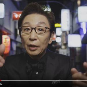 ラッパー古舘伊知郎 日本有数の滑舌と語彙力の持ち主だけに「味があっていいな」と共感呼ぶ
