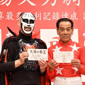 鉄拳の新作パラパラ漫画は地方競馬で通算最多勝利記録達成・的場文男騎手をテーマにした『大井の帝王』