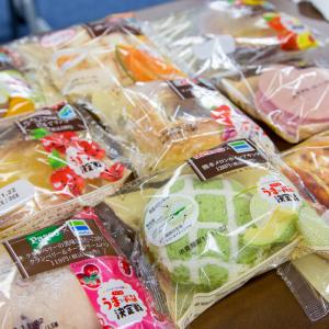 いちばんうっめぇパン決めるぞ! 『うまいパン決定戦』のパン、オラ全部食ってみたぞ!
