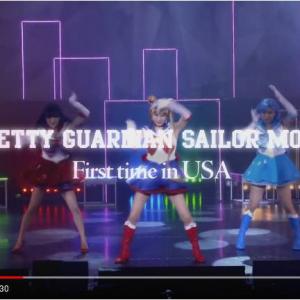 『美少女戦士セーラームーン』のミュージカルが来年3月に全米初上陸