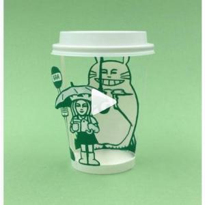 スタバのカップで『となりのトトロ』 カップアート作品が『instagram』で話題に