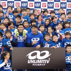 足が速くなりたい小学生が大集合 バンダイの子供用IoTスポーツシューズが走り方教室と共同でイベント『UNLIMITIV ハイパーかけっこアタック』開催