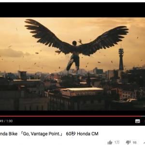 ワンオク書き下ろし&Takaのナレーション! 1000万再生超え『Go, Vantage Point.』シリーズ第3弾のテーマは「Honda Bike」