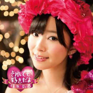 AKB48指原莉乃さんは何故顔が地味だといわれるのか?