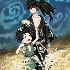 TVアニメ『どろろ』初回放送は1月7日に決定!第2弾PV&追加キャスト・新キービジュアル解禁