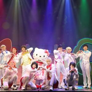 全公演キティ出演で劇場がキラキラなピューロランドに!関西組もかわいいミラクル☆ステージ『サンリオ男子』動画レポ