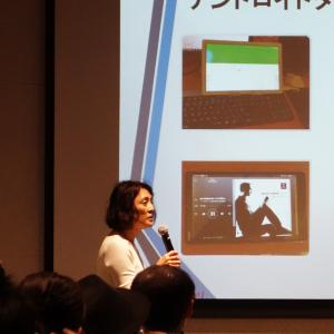 勝間和代さんが2018年に買ってよかったガジェットは? 『メルカリ』ブロガーイベントで発表