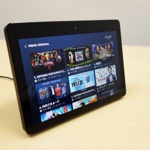 もう『Prime Video』専用端末にしてもいいんじゃないか 10.1インチタッチスクリーン搭載スマートスピーカー『Amazon Echo Show』レビュー