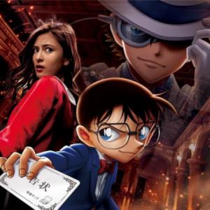 2019年リアル脱出ゲームは「怪盗キッド」と対決!USJ『名探偵コナン・ザ・エスケープ~紺青の序幕~』