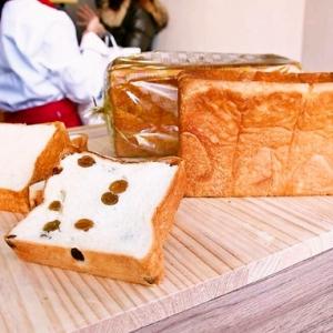 しっとりふかふか! 高級食パン専門店『うん間違いないっ!』12月19日オープン 食べてみた