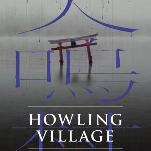 都市伝説か、真実か? Jホラー映画『犬鳴村』2020年公開 清水崇監督が実在の心霊スポットを映画化[ホラー通信]