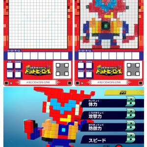 描いた絵が立体化してヒーローに! バンダイがリアルとバーチャルを融合したアプリ連動カードゲームを発売へ