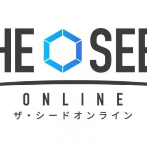 『SAO』作者公認で命名! VRサービスを往来可能なプラットフォーム『THE SEED ONLINE』2019年2月中旬提供開始