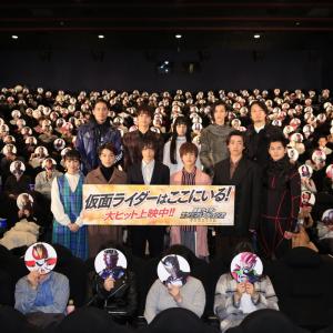 ついに『仮面ライダー平成ジェネレーションズ FOREVER』公開! 奥野壮「演じていた僕ら自身も鳥肌が立つような映画」