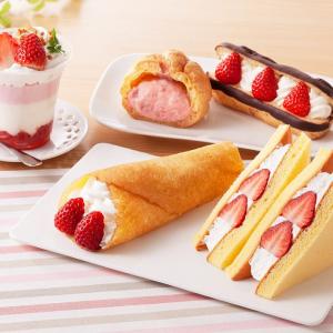 1月15日はいちごの日! ファミマからいちごスイーツや菓子パンが続々登場!!
