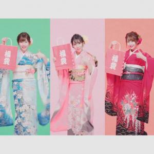 晴れ着姿も披露! ミスマガジン2018グランプリ・沢口愛華所属の名古屋発アイドルdelaのCMがオンエア