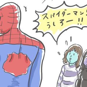 この後が心配! やる気満々でポーズを決めるスパイダーマンの動画が話題に