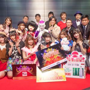 12月30日にベルサール秋葉原にてミスアキバ2019決勝戦が開催! 初代グランプリは誰の手に!?