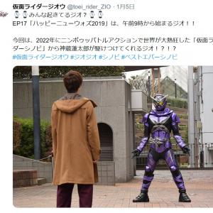 カッコイイの声続出『ニンニンジャー』キンちゃんが「仮面ライダーシノビ」に!変身音も「誰じゃ?俺じゃ?忍者!」