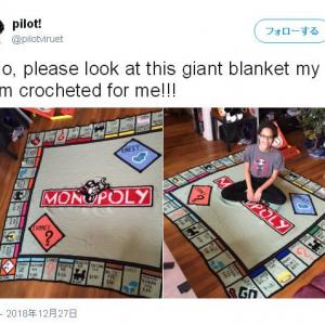 こんな毛布あったら眠れない!? まるでモノポリーな手作り毛布