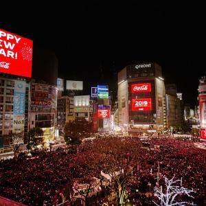 """平成最後の年越し祝う渋谷カウントダウンに12万人が参加 その裏側で""""きれいな街で元旦を迎える""""ための活動も"""