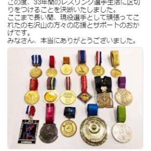 レスリングの吉田沙保里選手が引退発表 「お疲れ様でした」「一度戦いたかった」とネットの声