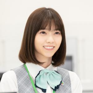 西野七瀬 乃木坂卒業後初レギュラードラマ決定に「お話をいただきすごいホッとしました」