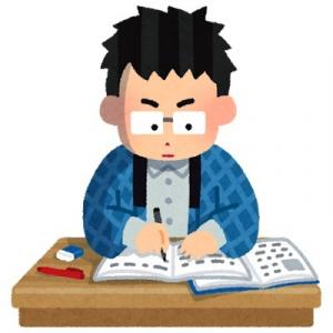 林修「浪人は大反対」「延長して勉強すればいい大学に行けるに決まっている」「学歴は良くも悪くも評価が過剰にでる」と現実を突きつける