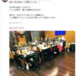 『ONE PIECE』100巻は越えるが最終回は近い! 尾田栄一郎「どんな道をたどっても絶対面白くなるラスト」「エースは生き返らない」