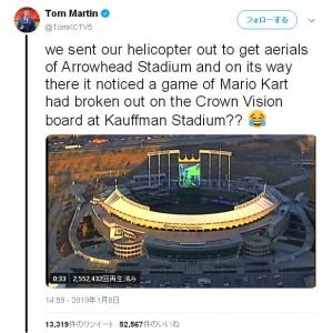 野球場の大型スクリーンに映るマリオカートのプレイ映像が話題に 東京ドームでパワプロをしてみたくなった