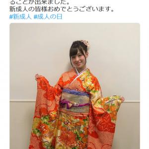 橋本環奈さん「私はまだ19歳ですが、無事に成人の日を迎えることが出来ました」晴れ着姿でツイート