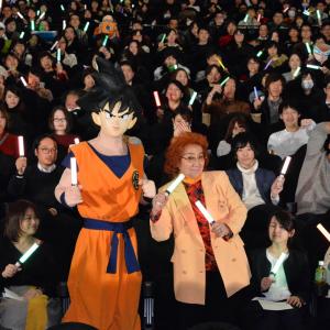 映画『ドラゴンボール超 ブロリー』日本アカデミー賞受賞&追加応援上映も決定! 興行収入は36億円突破