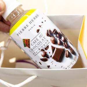 飲んでみた! ピエール・エルメのスイーツカフェラテがコンビニで手に入る幸せ ダイドー『カフェ・オ・ショコラ』