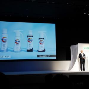 """新開発の洗浄基剤""""バイオ IOS""""実用化第1弾 汚れ・におい・洗剤残りがなくなる""""ゼロ洗浄""""を実現した花王『アタック ZERO』が4月発売へ"""